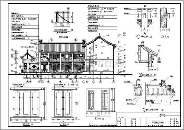 某2层砖混结构四合院住宅建筑施工图纸