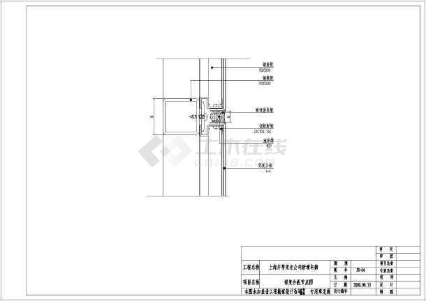 某地区钢结构观光电梯整套施工图纸