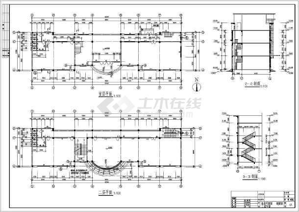 某地四层框架结构办公楼建筑设计施工图纸