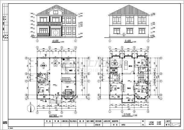 该图纸包括:建筑设计说明,建筑各层平面图,屋顶平面图,立面图,剖面图图片
