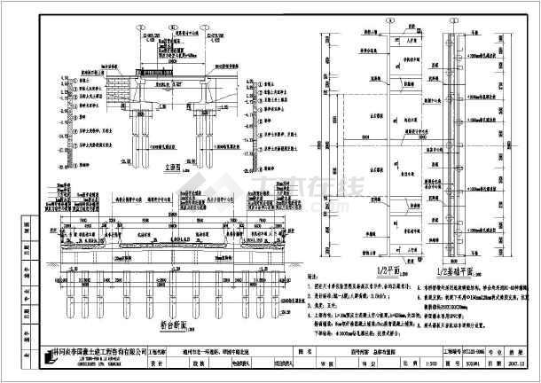 某高速公路10m混凝土空心板简支梁图纸设计设绕线机小桥施工图片