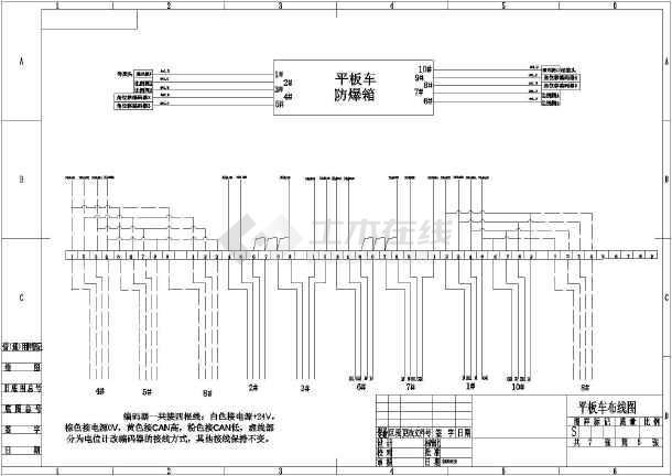 某电气搬运图纸图纸v电气二次煤矿图_cad电器原理博越小车图片