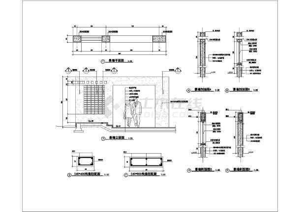 景墙廊架平面图,景墙廊架顶视图,廊架结合中式景墙,景墙平面图,剖面图