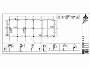 新疆某地下一层消防水池结构设计施工图