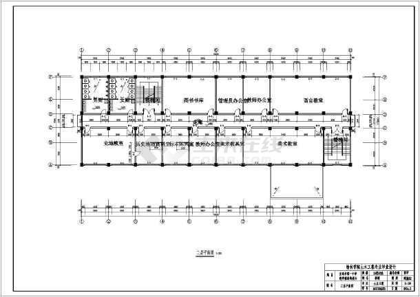 宝鸡市某模型五层教学楼建筑设计方案图纸_ccad免费下载人物中学图片
