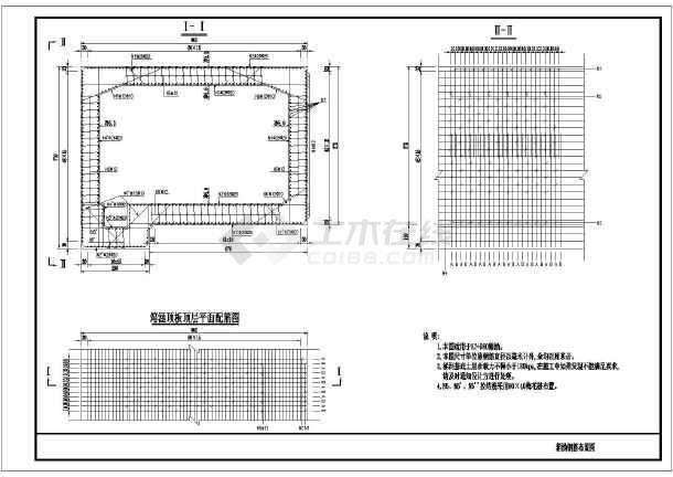 某地宜钢筋混凝土框架箱涵施工图设计