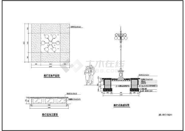 包含树池座椅平面图,树池座椅立面图,路灯花池平面图,路灯花池立面图