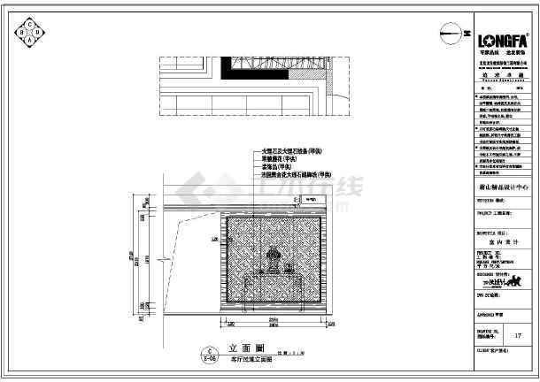 室内设计图,图纸包含了效果图包含平立面,平面图:原始结构图,拆墙图