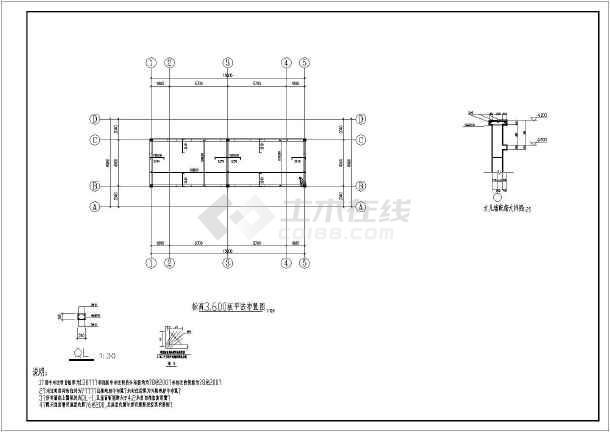 一层砖混结构带化粪池厕所结构图