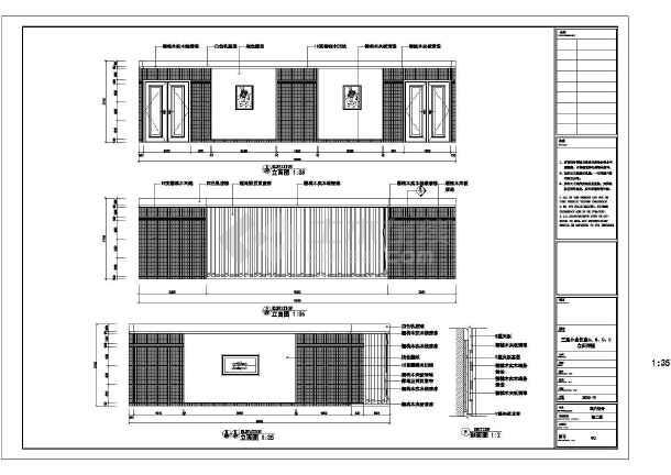 200平方米办公室小会议室装修设计cad图 标注齐全