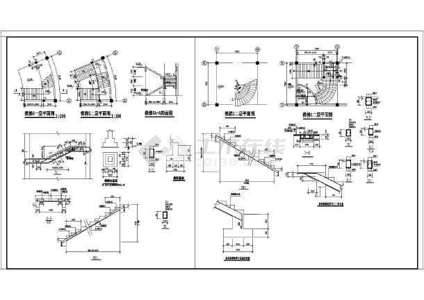 四种常见板式楼梯结构节点构造详图图片