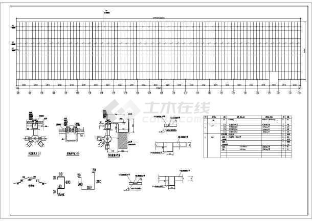浙江某公司屋顶网架结构设计施工图