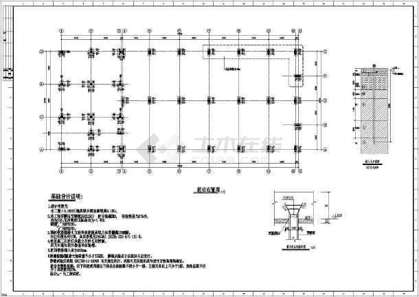 什么是混凝土排架结构