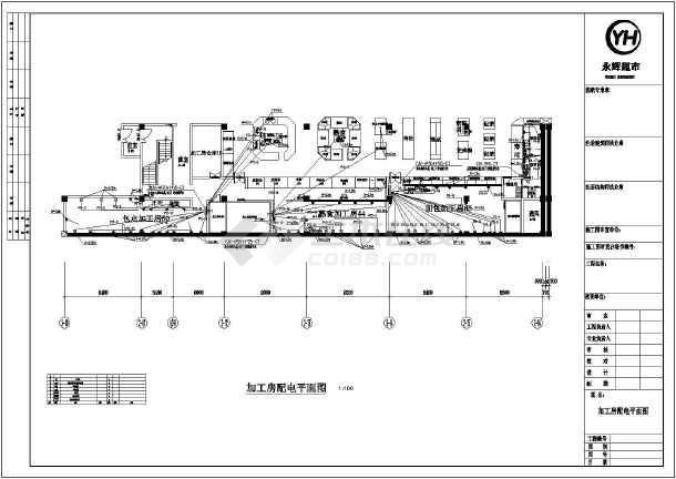 某地2层永辉电气超市v电气施工图(强电部分)lm317流源电路设计恒图片