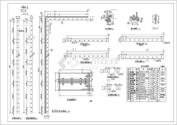 5-40m弧形闸门图纸200m3蓄水池设计图15m3水塔设计图30m石拱桥图纸21m