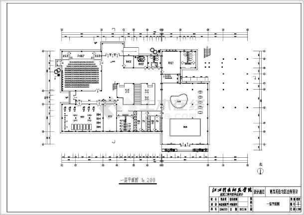 南昌市某住宅小区会所建筑设计方案图