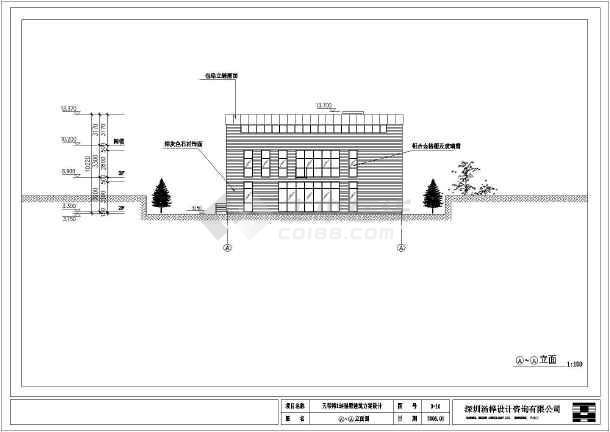 天琴弯三层山地别墅建筑设计方案图