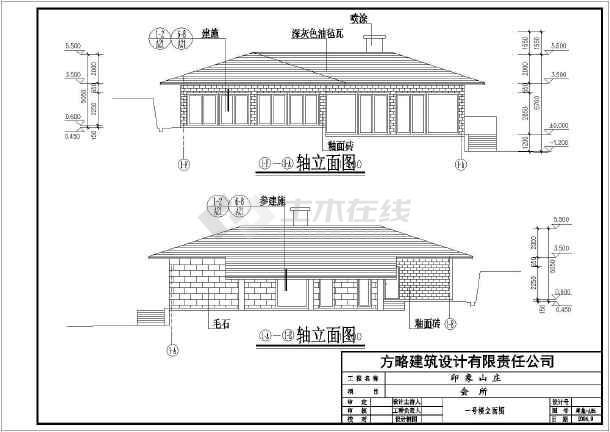 某山地3栋单层框架会所建筑设计方案图