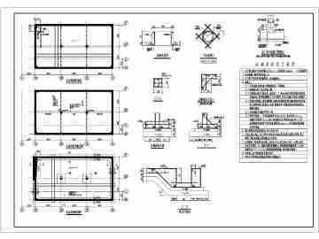 某地区矩形消防水池结构设计施工图纸