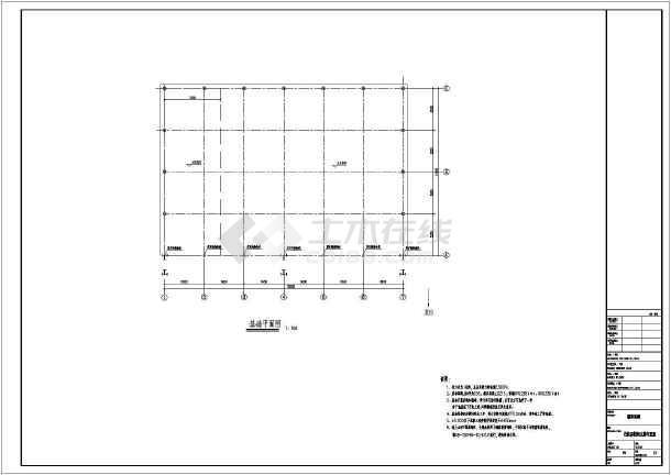 基础平面图,柱位及柱间支撑平面图,屋面檩条平面布置图,屋顶结构平面