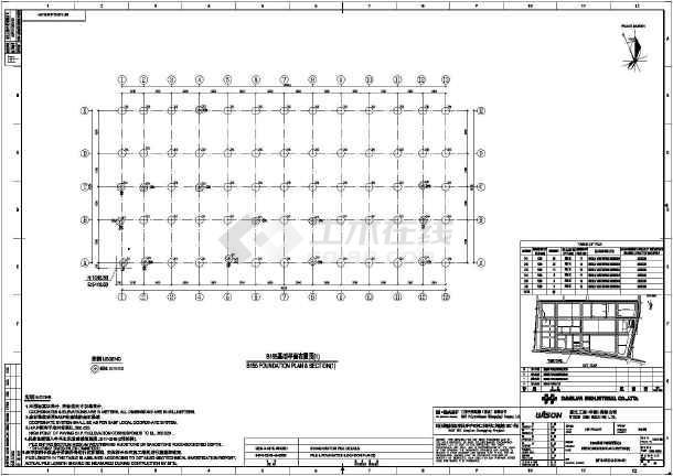 某地方向结构消防水池混凝土地面字体_cad图+cad的改变图纸字矩形图片