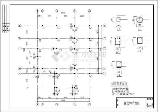 筑图纸怎么区分条形基础和独立基础图片