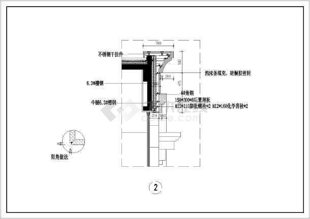 图纸 装修设计 家装设计 其他室内装修 石材干挂节点做法(4种石材干挂