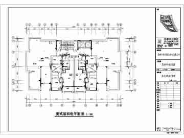 单元式多层住宅图纸-式多层住宅平面图图