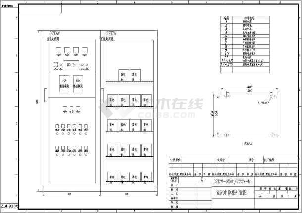 220v电机电容接线图