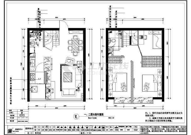 某小区小户型复式楼装修设计施工图图片