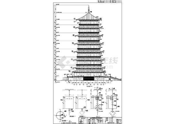 长安钢框架结构天人塔建筑设计施工图