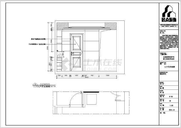 欧式风格金域蓝湾别墅室内装修设计施工图-图3