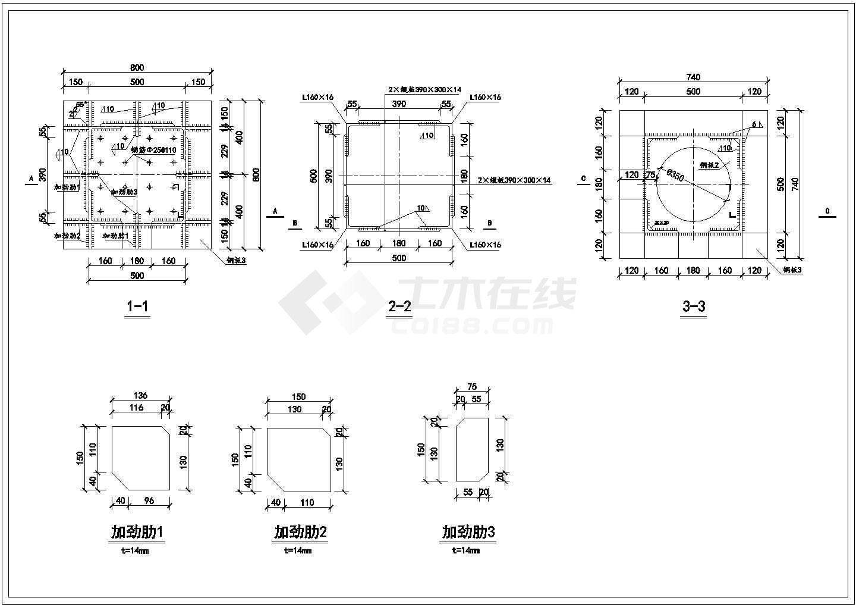 承台组合式塔吊基础设计施工图
