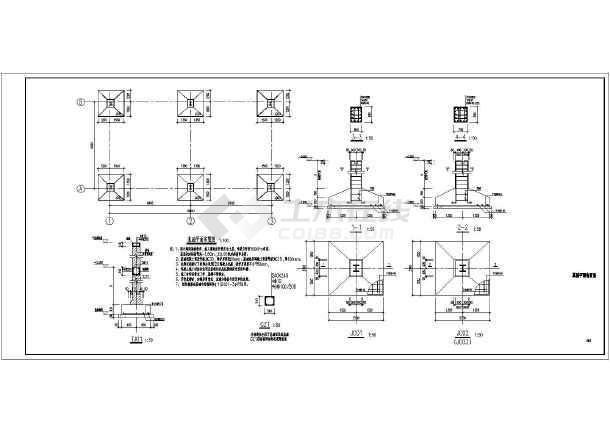 蹲式马桶结构图