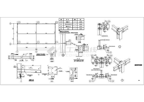 蹲式马桶结构图_蹲式马桶结构图大全免费下载