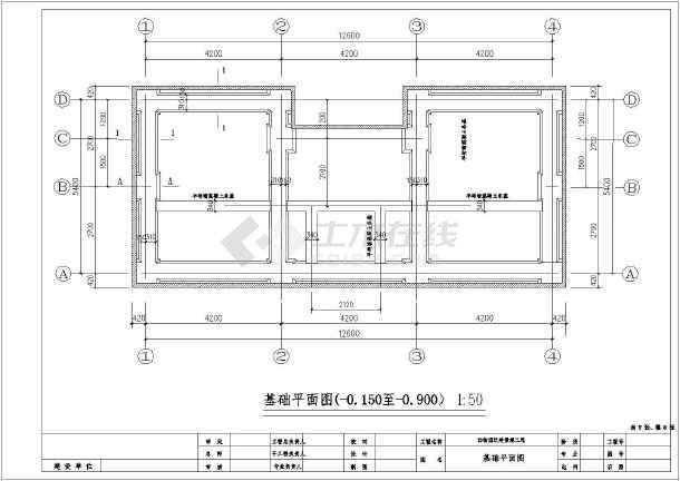 某市公园景观厕所建筑结构图(共9张)