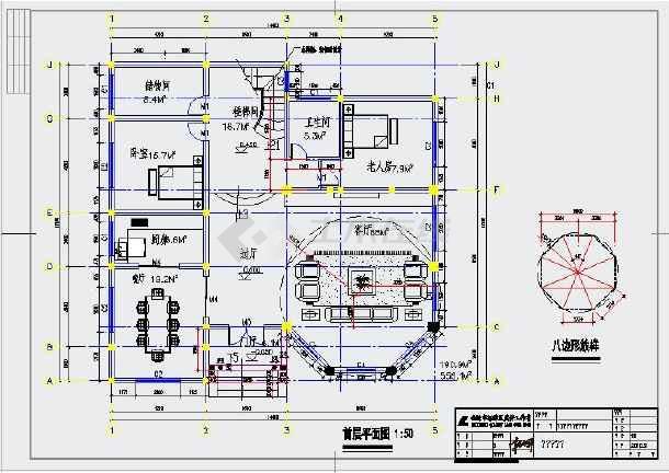 10米农村自建房建筑结构图