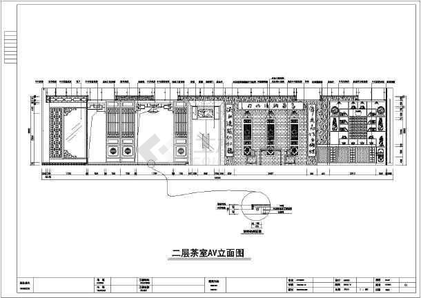 茶室(中式)室内装修设计施工图