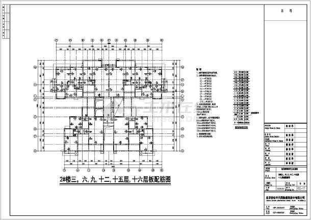 基础施工图,基础设计说明,柱定位图,梁配筋图,转换层结构平面图,结构