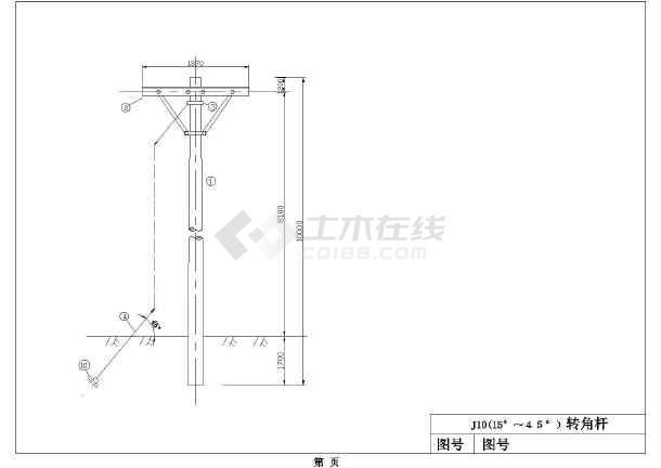 某地(10KV)图纸图纸水泥杆杆型图_cad高压下6锅炉房多种
