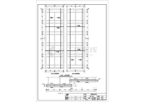 某纤维公司碳纤维生化池结构施工图