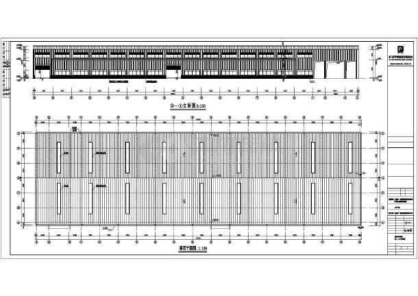 莆田市仙游县单层钢结构丁类厂房建筑设计施工图