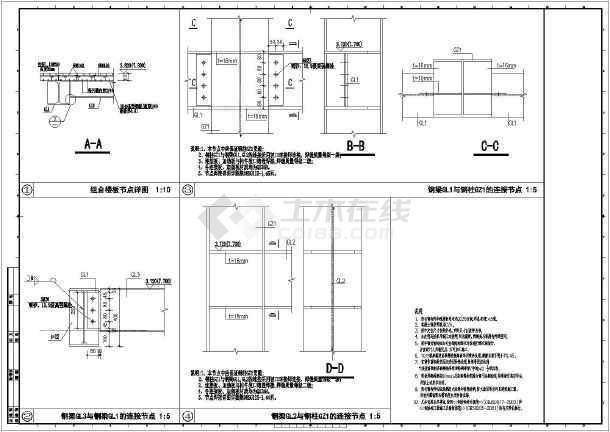 【四川】某单层10米跨钢结构天桥全套建筑结构施工图