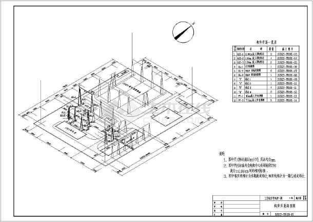 35kV变电站电气设备全套图图纸_cad基础下载图纸街v全套cad风情图片