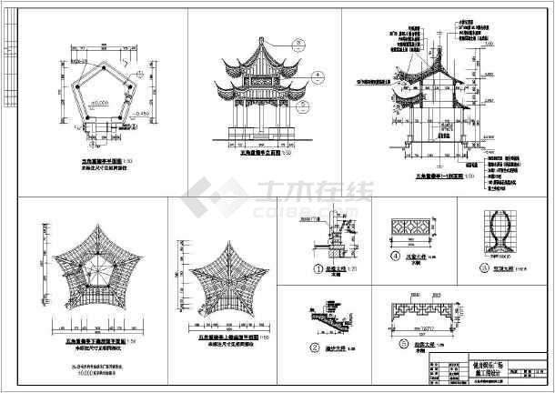 某地框架结构结构仿古建筑亭子施工图