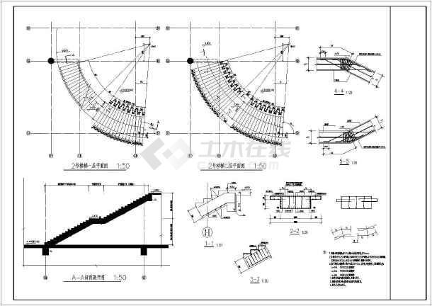 某小区钢筋混凝土螺旋弧形楼梯结构图