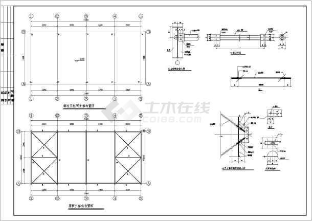 图纸 建筑结构图 厂房结构设计 轻钢结构厂房 某钢结构厂房全套施工