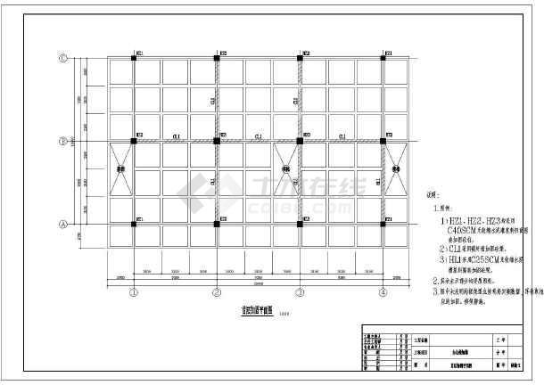框架结构整体加固改造设计-图1