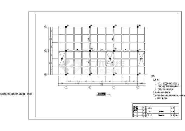 框架结构整体加固改造设计-图2