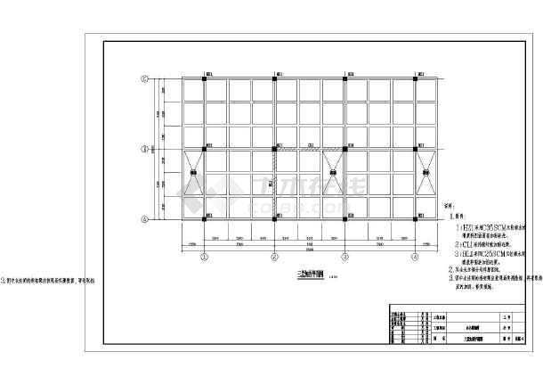框架结构整体加固改造设计-图3